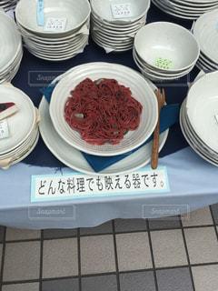 No.578117 料理
