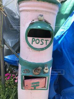 益子焼のメイン通りに可愛いポストの写真・画像素材[2079205]