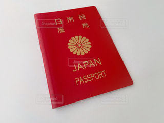 パスポートの写真・画像素材[2708630]