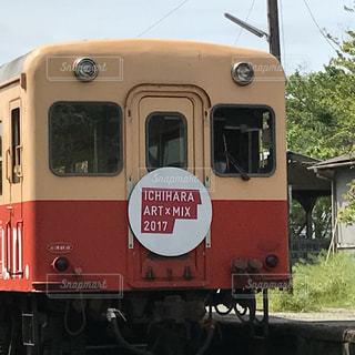 養老鉄道 - No.487883