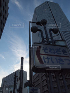 大阪のオフィス街の写真・画像素材[2409978]