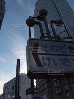 大阪のオフィス街の写真・画像素材[2409979]