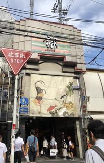 京都、錦市場入り口の写真・画像素材[1998560]