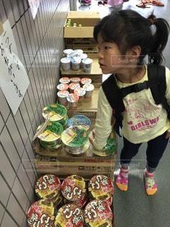 子どもの写真・画像素材[76613]