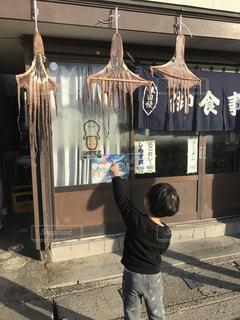 タコ干してるぅの写真・画像素材[2035032]