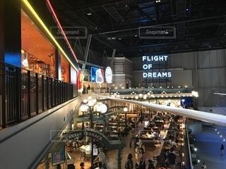 FRIGHT OF DREAMSの写真・画像素材[2381380]