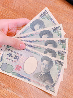 お金ですの写真・画像素材[2033567]