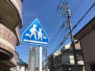 標識:通学路の写真・画像素材[2019959]