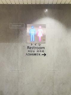 トイレの表示・LEDライトの写真・画像素材[2515730]
