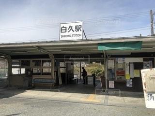 秩父鉄道の写真・画像素材[2019801]