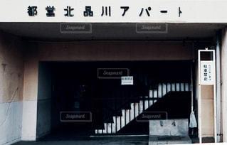 ストリートスナップの写真・画像素材[2041646]
