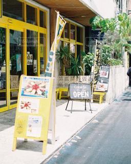 沖縄ストリートの写真・画像素材[2030878]
