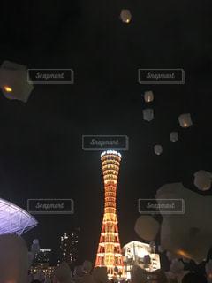 ポートタワーとスカイランタンの写真・画像素材[2274781]