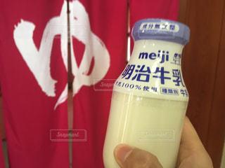 風呂上がりの牛乳 - No.931228