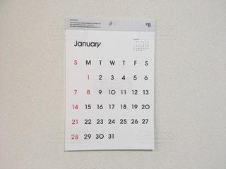 一月のカレンダー - No.936228