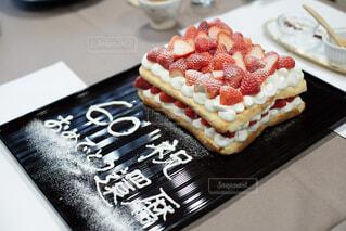 還暦祝いのケーキの写真・画像素材[4190289]