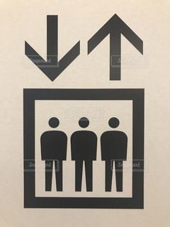 エレベーターのマークの写真・画像素材[2165491]