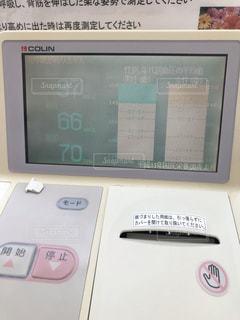 血圧計の写真の写真・画像素材[2207823]
