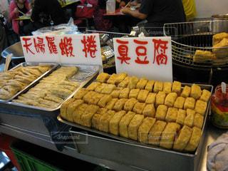 臭い豆腐の写真・画像素材[2077056]