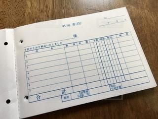 手書きの納品書の写真・画像素材[2627951]