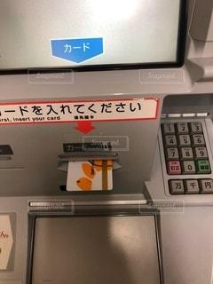 ATMの写真・画像素材[2615350]