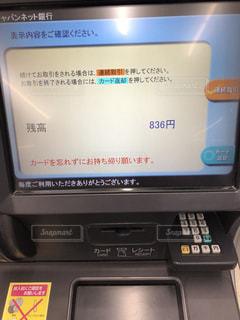 ATMの写真・画像素材[2801034]