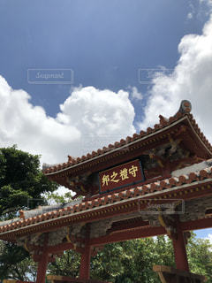 守礼門の写真・画像素材[2153890]