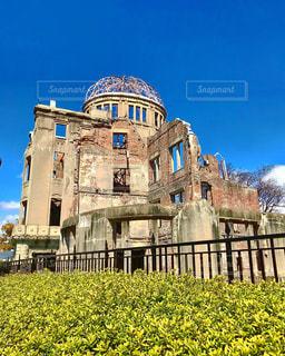 原爆ドームの写真・画像素材[2079789]