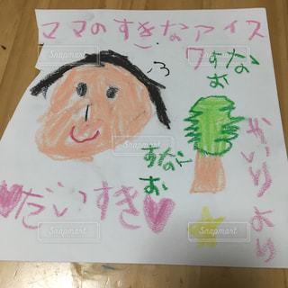 子供の手紙の写真・画像素材[2089846]