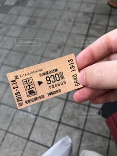 バレンタインへの切符の写真・画像素材[2091422]
