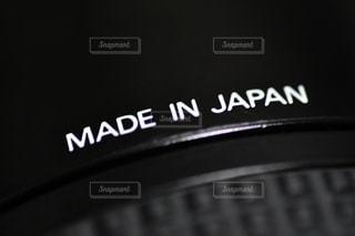 MADE IN JAPANの写真・画像素材[2942761]