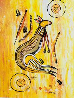アボリジニアート。スワンバレー、パース。の写真・画像素材[2113827]