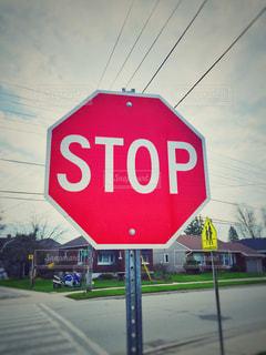 STOPサインの写真・画像素材[2105291]