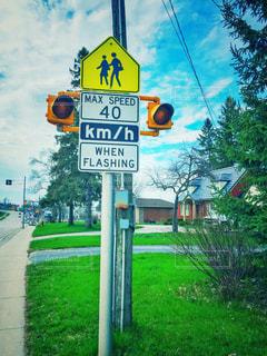 通学路の交通標識の写真・画像素材[2105785]