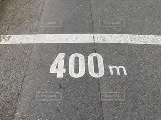 床の写真・画像素材[132944]