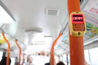 バスの降車ボタンの写真・画像素材[1688633]