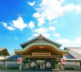 大江戸温泉物語の写真・画像素材[2116232]