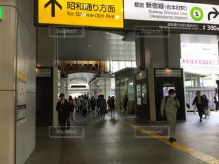 駅前通りの写真・画像素材[2126632]