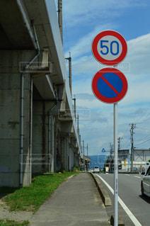 道路の脇の看板の写真・画像素材[2360136]