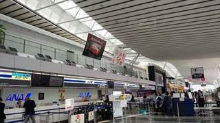 空港の出発カウンターの写真・画像素材[2768298]
