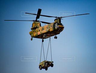 ヘリコプター - No.377499