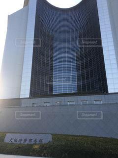 デザイン性のある高層ビルの写真・画像素材[2142525]
