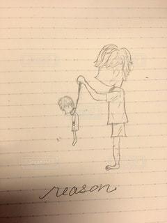 落書き - No.224709