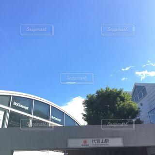代官山駅と空の写真・画像素材[2158906]
