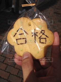 合格祈願クッキーの写真・画像素材[2160175]