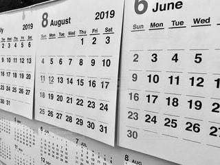 カレンダー【2019-06-10】の写真・画像素材[2188108]