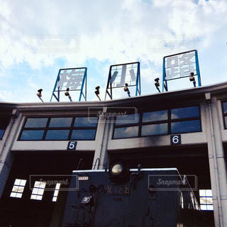 機関車庫の写真・画像素材[2178965]