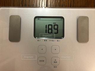 BMI値18.9の写真・画像素材[2249716]