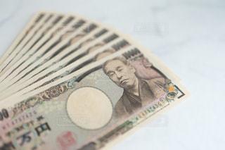 特別定額給付金10万円の写真・画像素材[3265591]