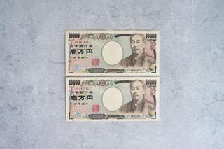 二万円の写真・画像素材[3265704]